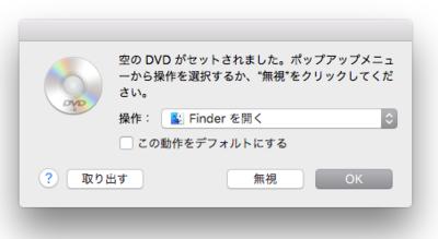 2019-08-02 DVD02.png